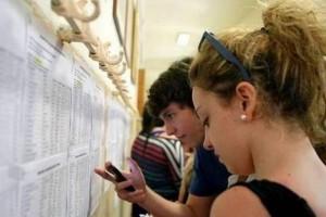Πανελλαδικές εξετάσεις 2017 - Ο Αριθμός των εισακτέων στα τμήματα της τριτοβάθμιας εκπαίδευσης