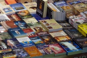10o Bazaar Βιβλίου του ΒΗΜΑ FM 99,5 - «Ένα βιβλίο, ένα ευρώ, για ένα καλό»