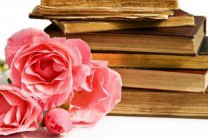 Παγκόσμια Ημέρα Βιβλίου - 23η Απριλίου