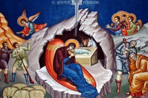 Η Ιστορία και ανάπτυξη του εορτασμού των Χριστουγέννων
