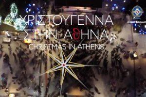 Χριστούγεννα στην Αθήνα 2017 - Το πρόγραμμα των εκδηλώσεων