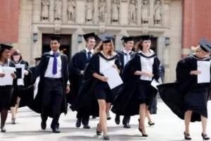 Υποτροφίες για προπτυχιακές, μεταπτυχιακές και διδακτορικές σπουδές στο Πανεπιστήμιο «La Statale» του Μιλάνου