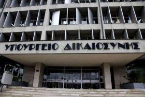 Εκδόθηκαν τα αποτελέσματα της Προκήρυξης του ΑΣΕΠ για 404 θέσεις ΠΕ στο Υπουργείο Δικαιοσύνης