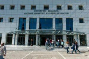 ΥΠΠΕΘ - Συνεντεύξεις εκπαιδευτικών για τη θέση του Εκπαιδευτικού Συμβούλου στο Ευρωπαϊκό Σχολείο Βρυξέλλες ΙΙΙ