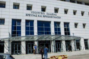 Η ΔΟΕ για το σ/ν «Επείγουσες ρυθμίσεις για την υποβολή δηλώσεων περιουσιακής κατάστασης και άλλες διατάξεις»