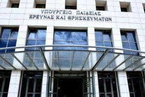 Δήλωση του ΓΓ ΥΠΠΕΘ για την παραίτηση Νικολάου από το Συμβούλιο Επιλογής Συντονιστών Εκπαιδευτικού Έργου