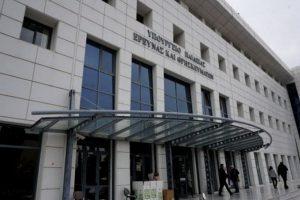 Αποσπάσεις και ανακλήσεις αποσπάσεων εκπαιδευτικών στο ΥΠΑΙΘ (3η Φάση) και στην Εθνική Βιβλιοθήκη