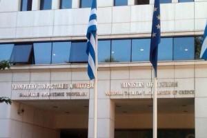 Συμφωνία για κοινές δράσεις των υπουργείων Τουρισμού και Πολιτισμού