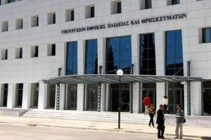 Κλειστό το κεντρικό πρωτόκολλο του Υπουργείου Παιδείας τη Δευτέρα από 12:00-14:00