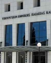 Έλληνες εξωτερικού: Πρόγραμμα εξετάσεων ειδικών μαθημάτων για το 2014